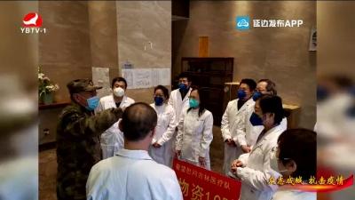 """驰援武汉的我州医疗队队员为阻击疫情贡献""""延边力量"""""""