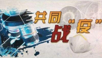 """[战""""疫""""歌曲] 诺  言  作词:杨树 作曲:申永权"""