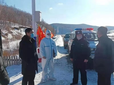 汪清县公安局森林公安分局全力奋战疫情防控第一线