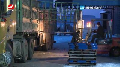 北京吉林企业商会向湖北捐赠100吨延边大米