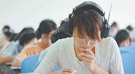 英语专业四级、专业八级考试延期