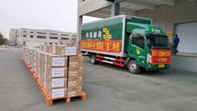 吉林敖东捐赠疫情防控物资达529万元