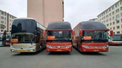 快讯|明天起,汪清县恢复部分客运班线