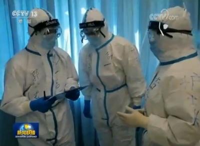 今晚,央视《新闻联播》点赞吉林省支援武汉医疗队!