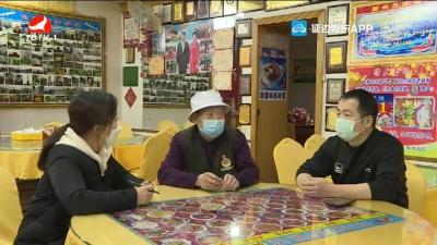 【视频】党员父子齐上阵 携手同心抗疫情