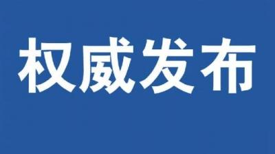 """延边三名罹难扶贫干部入选2019年第四季度""""吉林好人"""""""