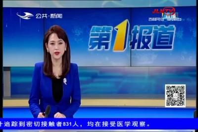 【视频】春节家中无人灯笼通电引发火灾