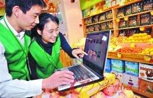 延边:防控疫情宅在家电话买菜不用愁