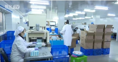 敦化45户工业企业实现复工复产