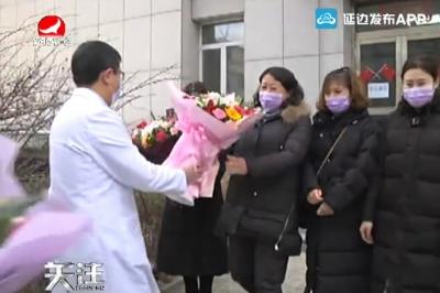 【视频】图们市首批进入隔离病房5名医务人员完成交接