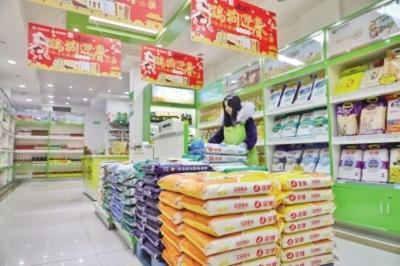 延吉市粮食储备充足 市场供应稳定