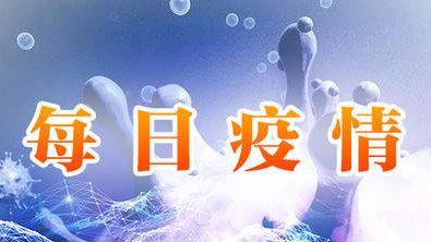 湖北新增确诊病例499例 黄冈等5地新增为0