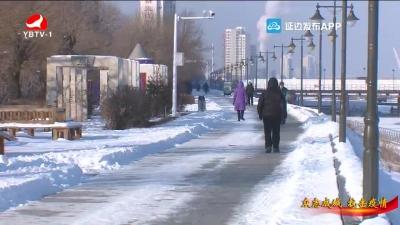 州气象局发布道路冰雪蓝色预警信号