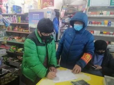 王民辉:无怨无悔 全力以赴抗击疫情