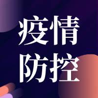 钟南山:新冠肺炎是人类的病,不是某个国家的病
