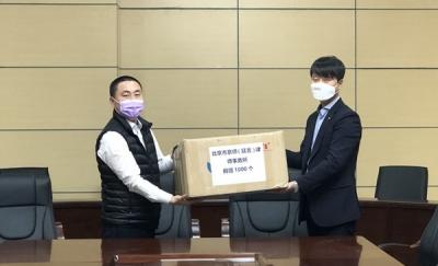 北京市京师(延吉)律师事务所向本台捐赠千枚口罩