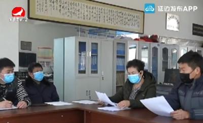 【视频】基层党组织筑起疫情防控防火墙