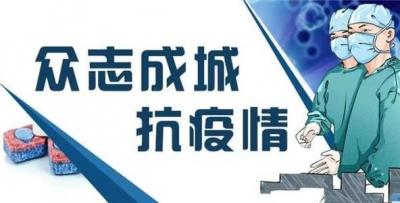 龙井司机刘凯刘胜宝冒险进疫区送物资
