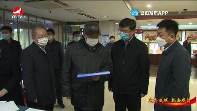 姜治莹在延吉市调研疫情防控工作