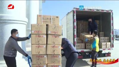 吉林敖东捐赠百万余元药品 支持我州抗击疫情