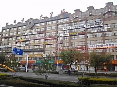 延吉市餐饮行业(含外卖)目前仍不能开业