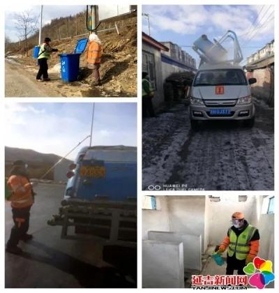 延吉市加大村庄清洁力度 全力打好疫情防控阻击战