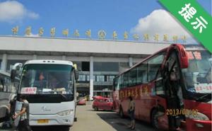珲春客运站今日恢复部分客运班线
