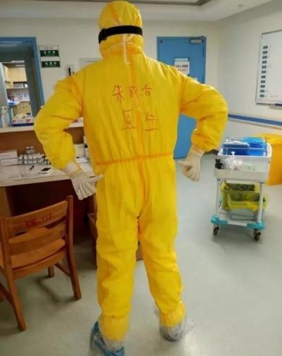 延边医生的驰援日记:面对疫情,无悔的选择!