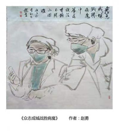 延边文艺工作者在行动!多部作品助力疫情防控