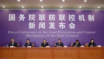 国家发改委:全国大部分煤炭、炼油企业基本复工复产