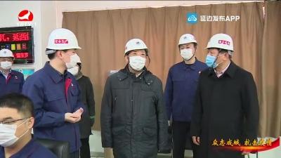 姜治莹到延吉市调研疫情防控期间民生保障工作