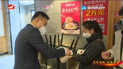 【视频】延吉市加大对提供外卖餐饮单位的专项检查力度