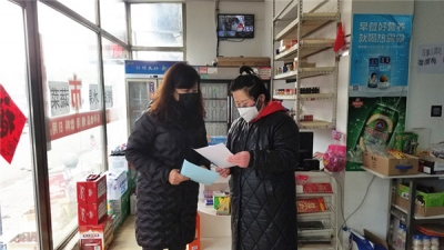 """新兴街道社区党员战""""疫""""一线展风采"""