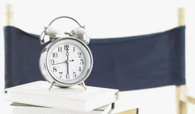 安图县关于调整防疫期间作息时间的通知