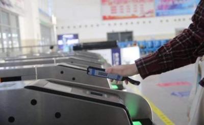 2月28日起铁路部门优化电子客票退票流程