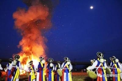 闭馆不打烊 延边博物馆邀您知晓朝鲜族岁时风俗——正月十五!