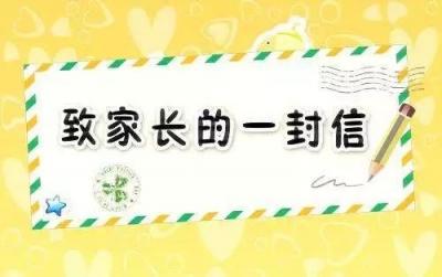 吉林省教育厅致全省师生和家长的一封信