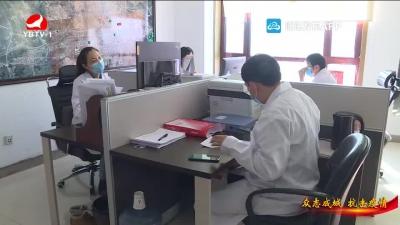 """延吉市疾病预防控制中心行走在战""""疫""""第一线"""
