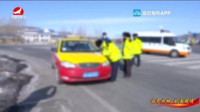 图们市交通运输管理所暂扣13台违规出城出租车