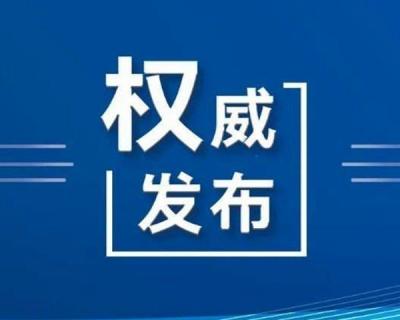 延边州税务局全力做好疫情防控工作