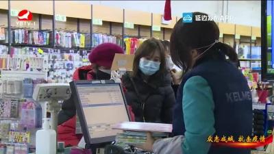 延吉市新华书店及各门店恢复营业