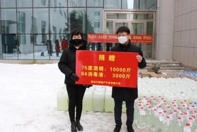 """团州委联合延边万城地产开发有限公司 开展""""共同战'疫'爱心捐物""""活动"""