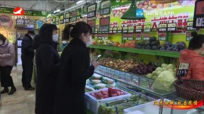 【视频】延吉市河南街道:暖心守护居家隔离人员