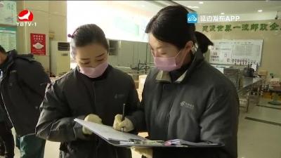 珲春市邮政分公司:做好防疫工作 保障快递畅通