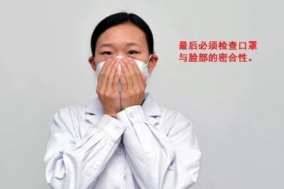 口罩可以消毒后再用吗?医生说可以,告诉你消毒的方