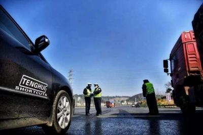 公安部:除湖北北京外道路交通运输堵点基本打通