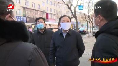 金寿浩到延吉市娇阳社区调研疫情防控工作