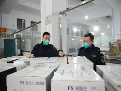 """延吉海关""""零延时""""快速验放进境疫情防控物资"""