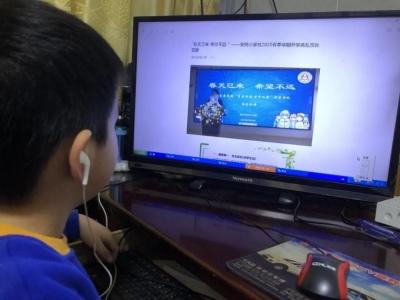【复工复产】龙井教育系统第一天线上教学平稳运行