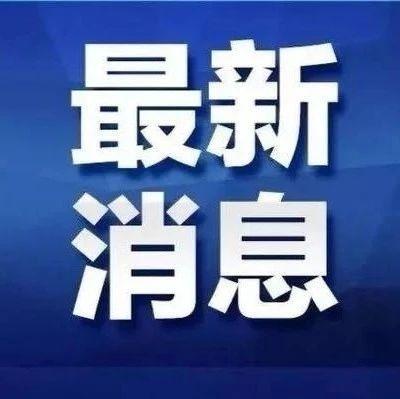 """中组部:在抗疫一线事迹突出的入党积极分子可""""火线""""入党"""